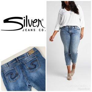 Silver Suki Cropped Jeans👖